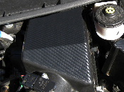 Carbon Fiber Air Box Overlay 2006-2010 Honda Civic Si- 3M Di-NOC